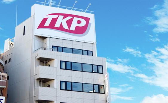 TKP三宮ビジネスセンター