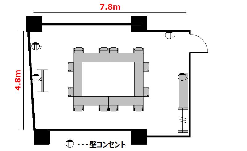 ロノ字:最大収容 12名