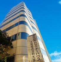 東京麻布台セミナーハウス