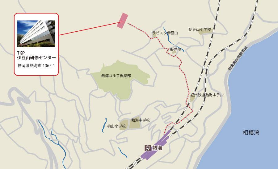 伊豆山研修センターアクセスマップ
