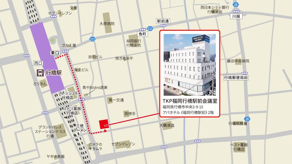 TKP福岡行橋駅前会議室アクセスマップ