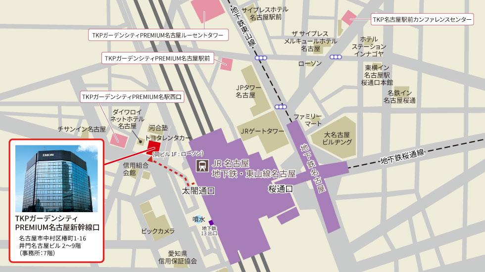 TKPガーデンシティPREMIUM名古屋新幹線口アクセスマップ