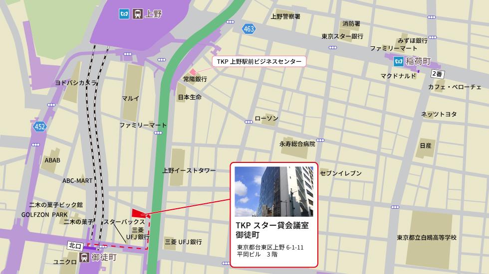 TKPスター貸会議室 御徒町アクセスマップ