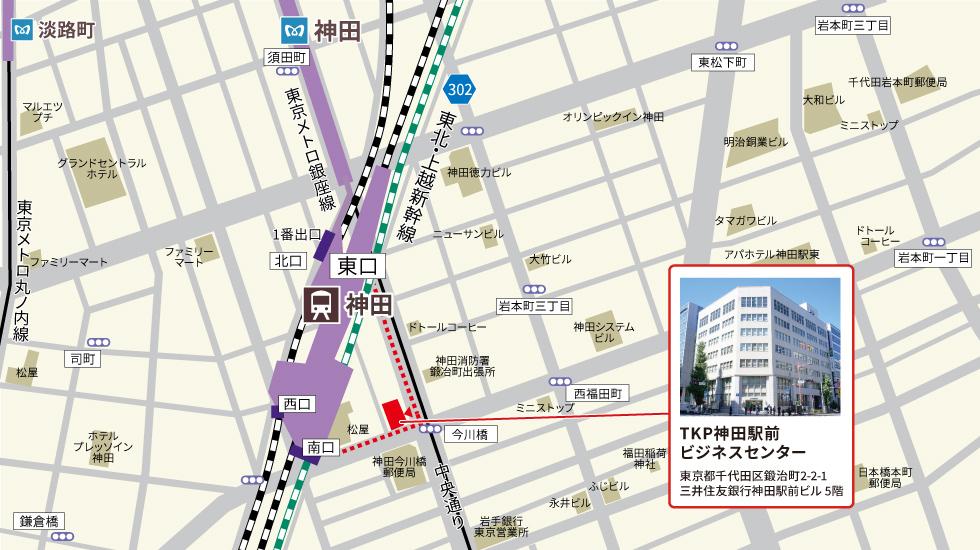 TKP神田駅前ビジネスセンターアクセスマップ