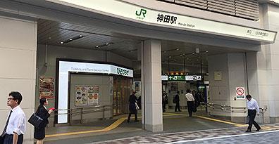 TKP神田駅前ビジネスセンター周辺