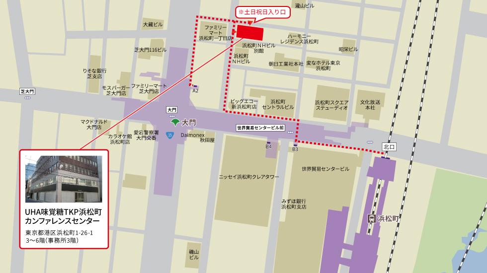 味覚糖UHA館TKP浜松町カンファレンスセンターアクセスマップ
