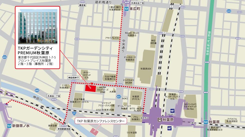 TKPガーデンシティPREMIUM秋葉原アクセスマップ