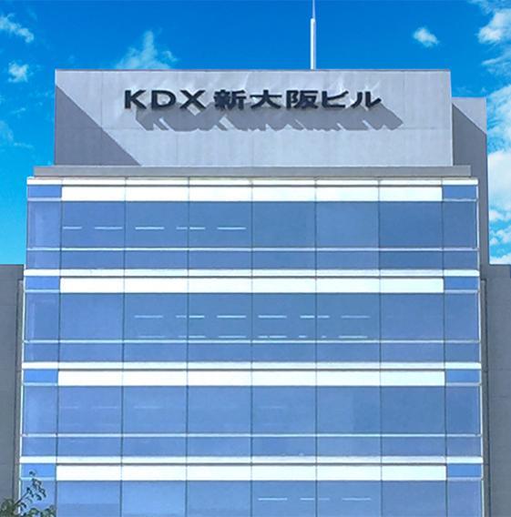TKPガーデンシティ新大阪のイメージ