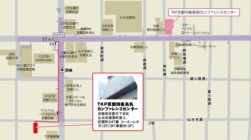 TKP京都四条烏丸カンファレンスセンターアクセスマップ