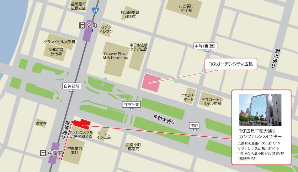 TKP広島平和大通りカンファレンスセンターアクセスマップ