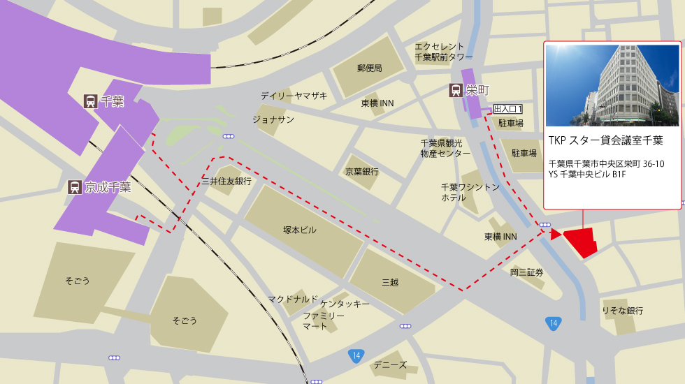 TKPスター貸会議室千葉アクセスマップ