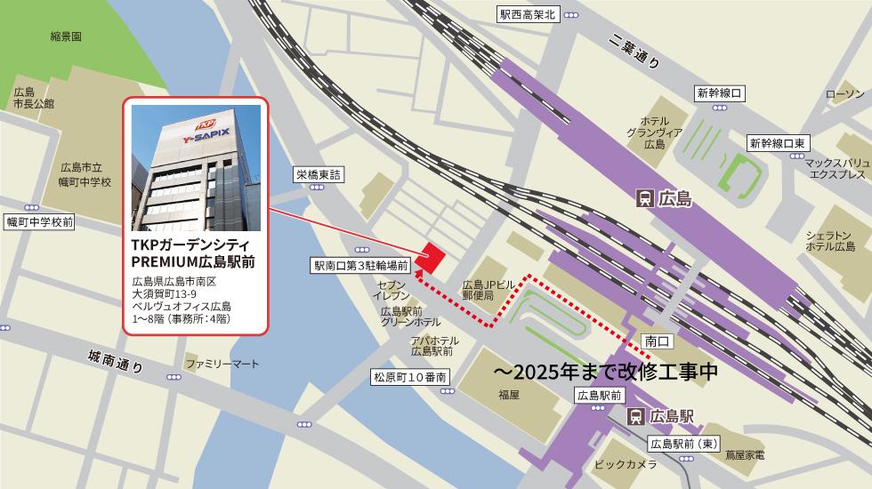 TKPガーデンシティPREMIUM広島駅前アクセスマップ