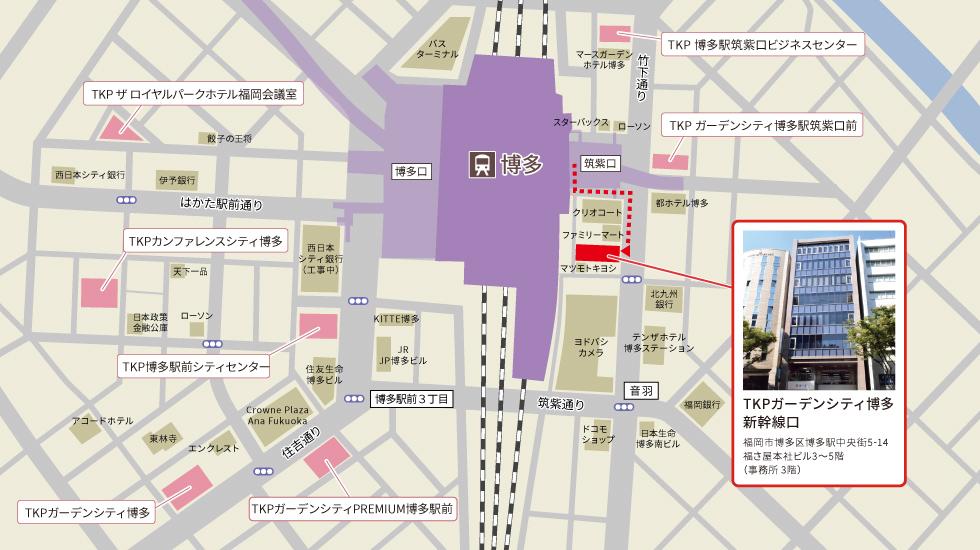TKPガーデンシティ博多新幹線口アクセスマップ
