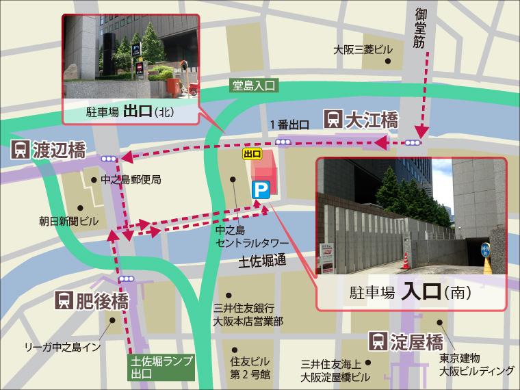 TKP大阪淀屋橋カンファレンスセンター駐車場・搬入経路のご案内