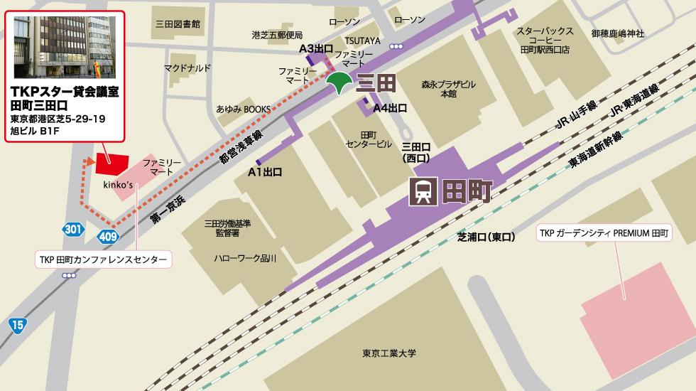 TKPスター貸会議室 田町三田口アクセスマップ