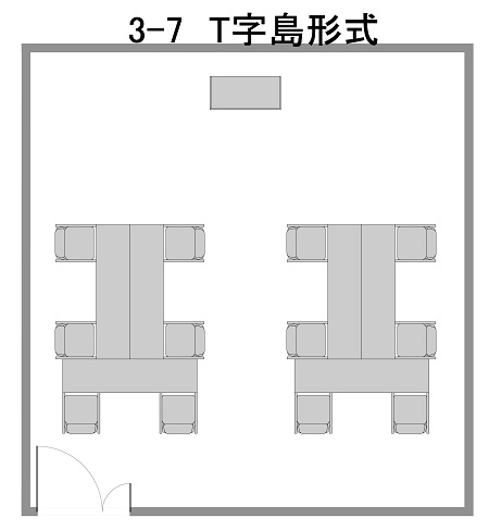 T字島-レイアウト
