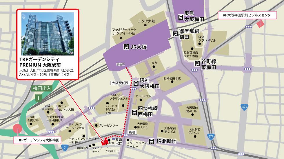 TKPガーデンシティPREMIUM大阪駅前アクセスマップ