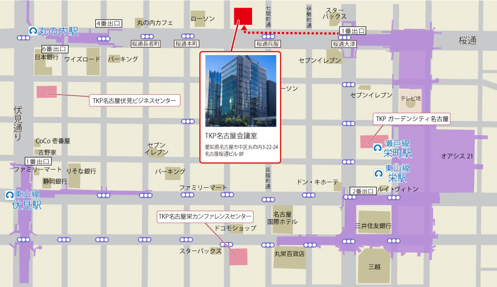 TKP名古屋会議室アクセスマップ