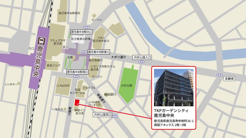 TKPガーデンシティ鹿児島中央アクセスマップ