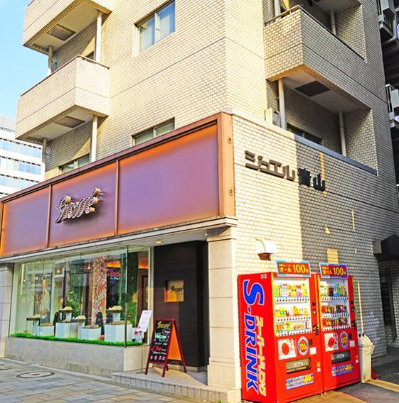 TKPスター貸会議室 表参道 外観イメージ