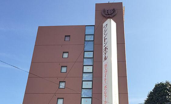 TKP郡山カンファレンスセンター