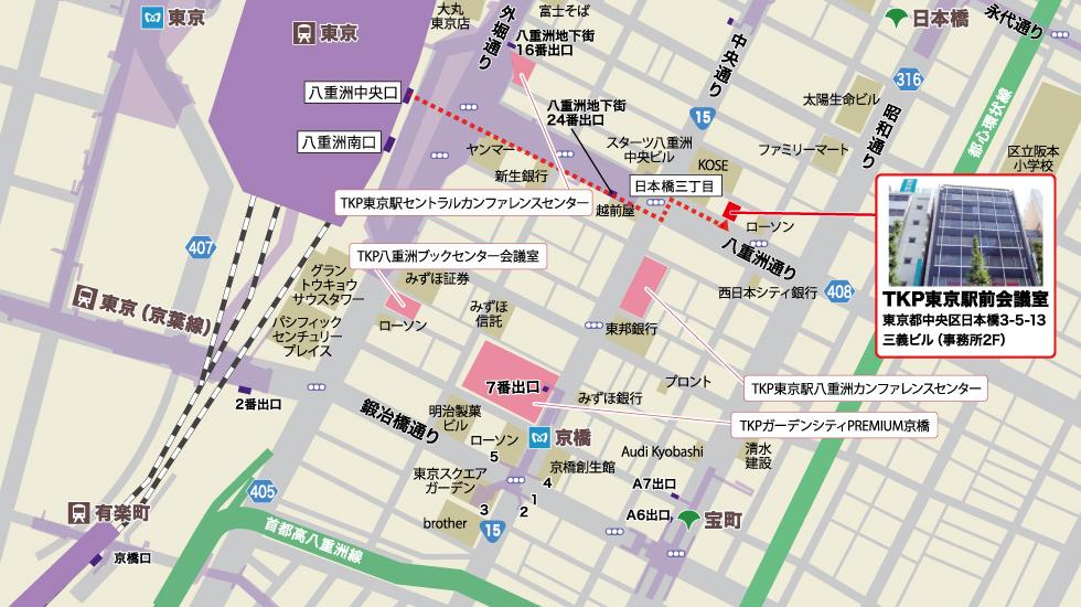 TKP東京駅前会議室アクセスマップ