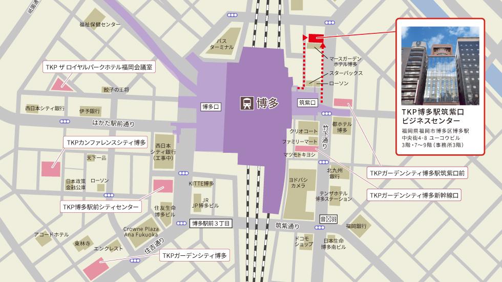 TKP博多駅筑紫口ビジネスセンターアクセスマップ