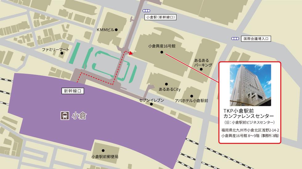 TKP小倉駅前カンファレンスセンターアクセスマップ