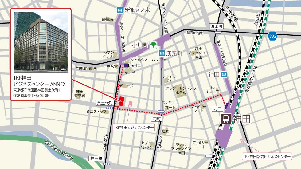 TKP神田ビジネスセンター ANNEXアクセスマップ