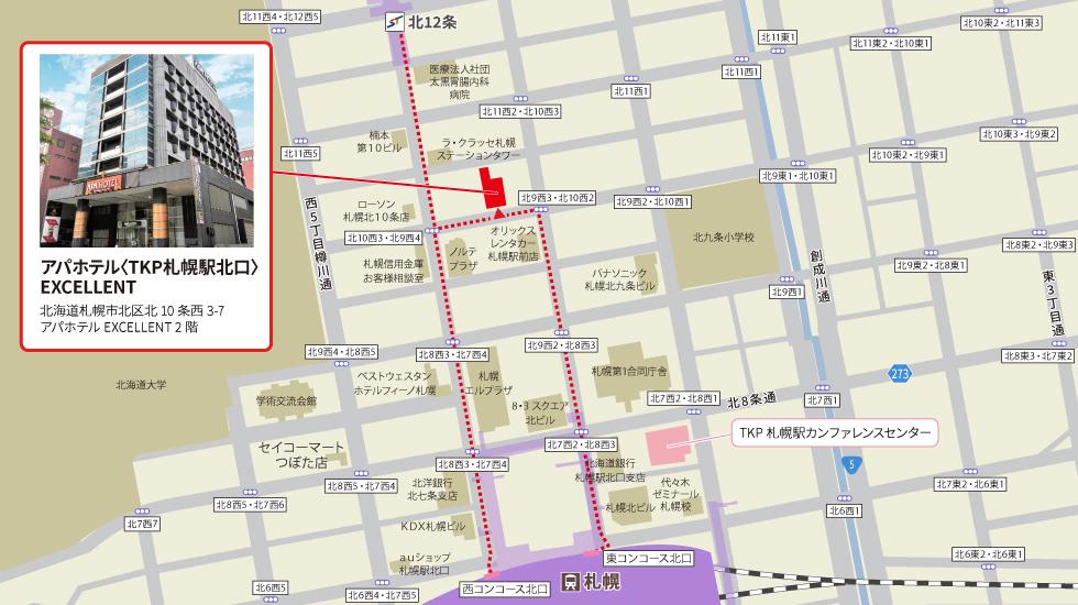 アパホテル〈TKP札幌駅北口〉EXCELLENTアクセスマップ