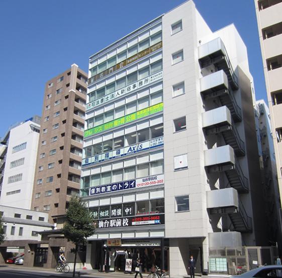 TKP仙台東口ビジネスセンター 外観イメージ