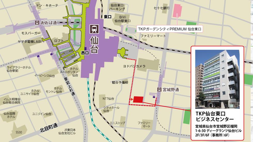 TKP仙台東口ビジネスセンターアクセスマップ