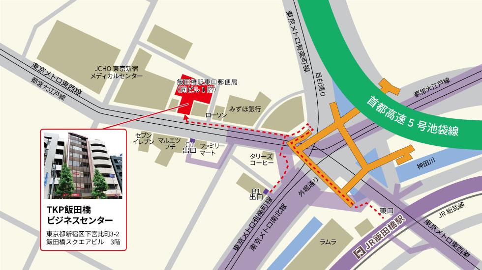 TKP飯田橋ビジネスセンターアクセスマップ