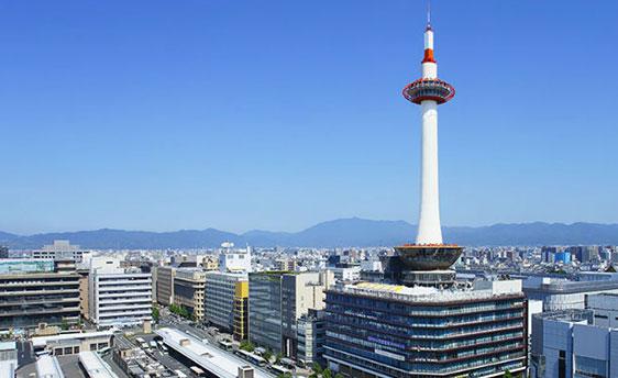 TKPガーデンシティ京都タワーホテル(旧:TKPガーデンシティ京都)