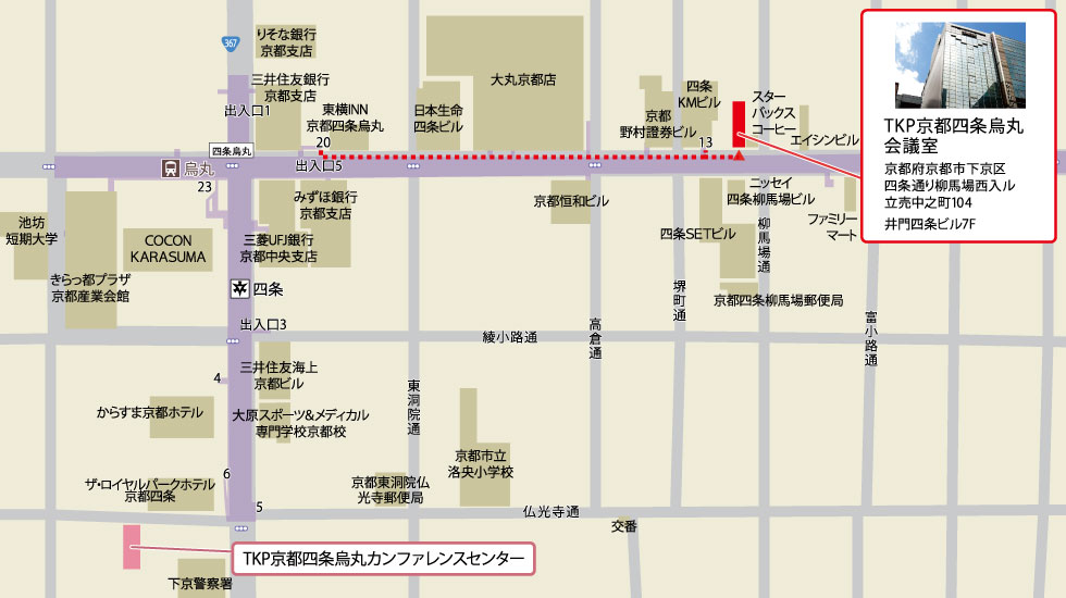 TKP京都四条烏丸会議室アクセスマップ