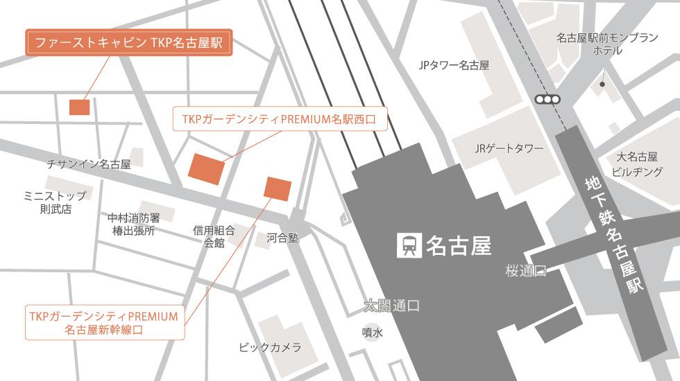 ファーストキャビンTKP名古屋駅アクセスマップ