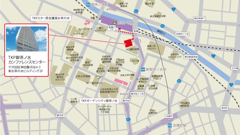 TKP御茶ノ水カンファレンスセンターアクセスマップ