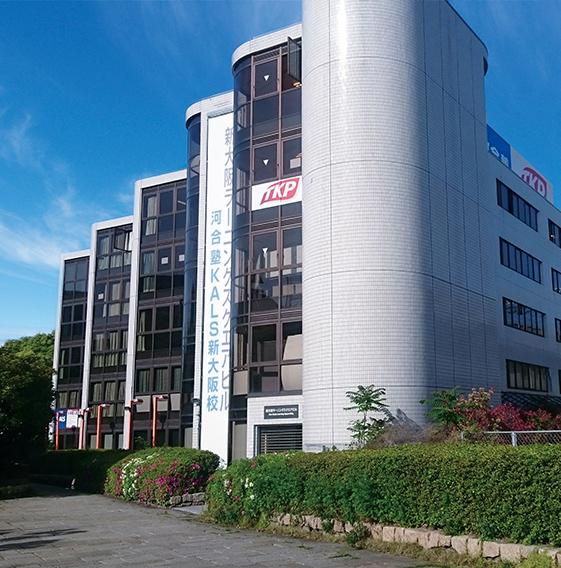 TKP新大阪東口ビジネスセンター