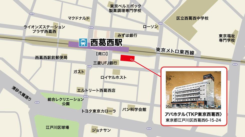 TKPカフェ&バンケット東京西葛西アクセスマップ