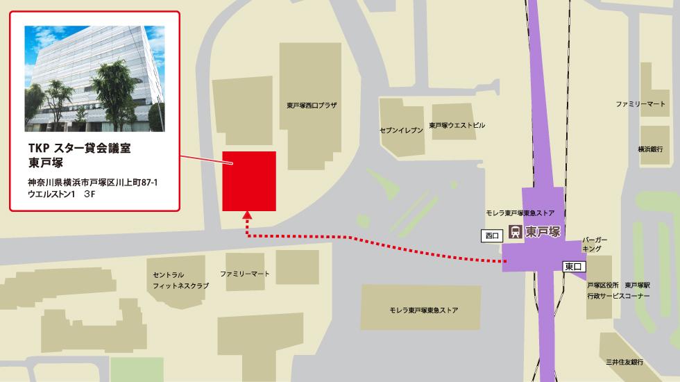 TKPスター貸会議室 東戸塚アクセスマップ