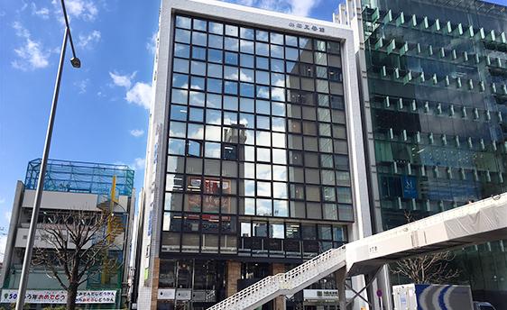 TKPスター貸会議室 表参道青山通り