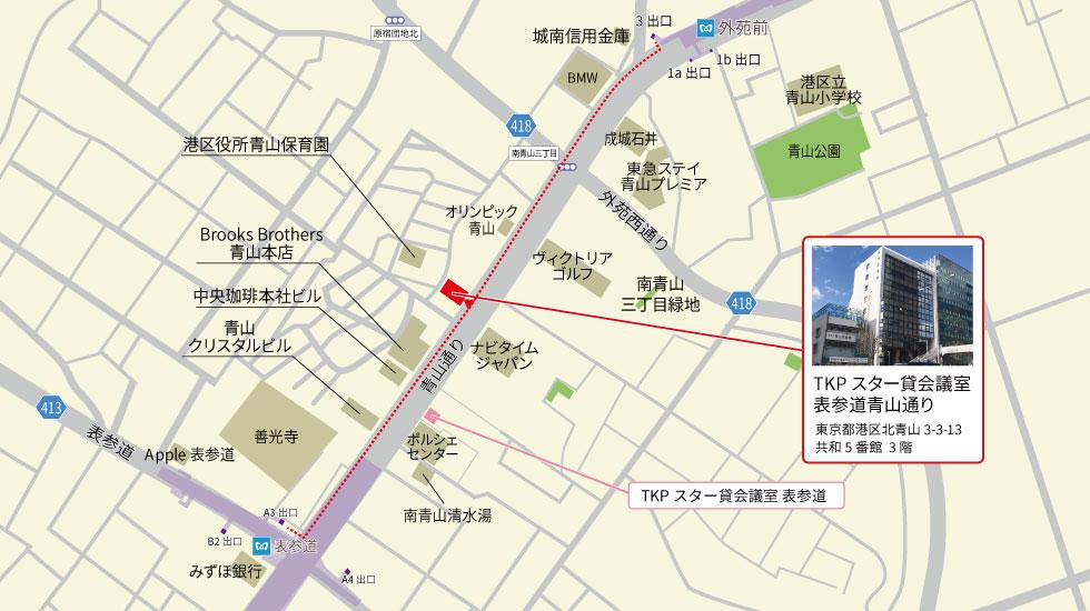 TKPスター貸会議室 表参道青山通りアクセスマップ
