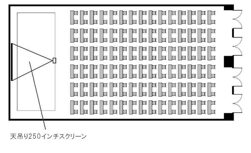 スクール プロジェクターあり:最大収容 180名