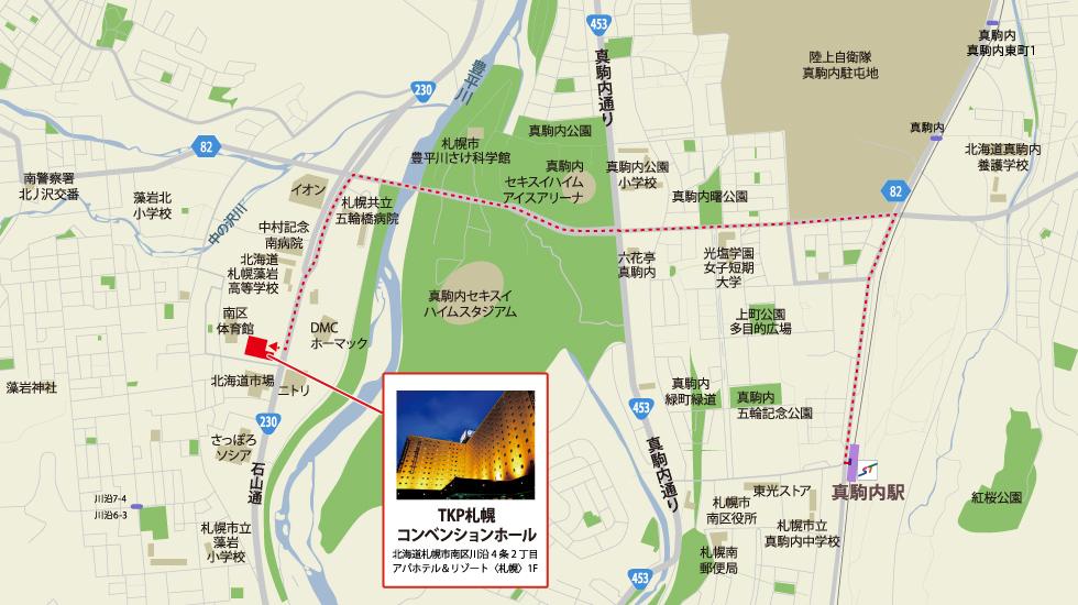 TKP札幌コンベンションホールアクセスマップ