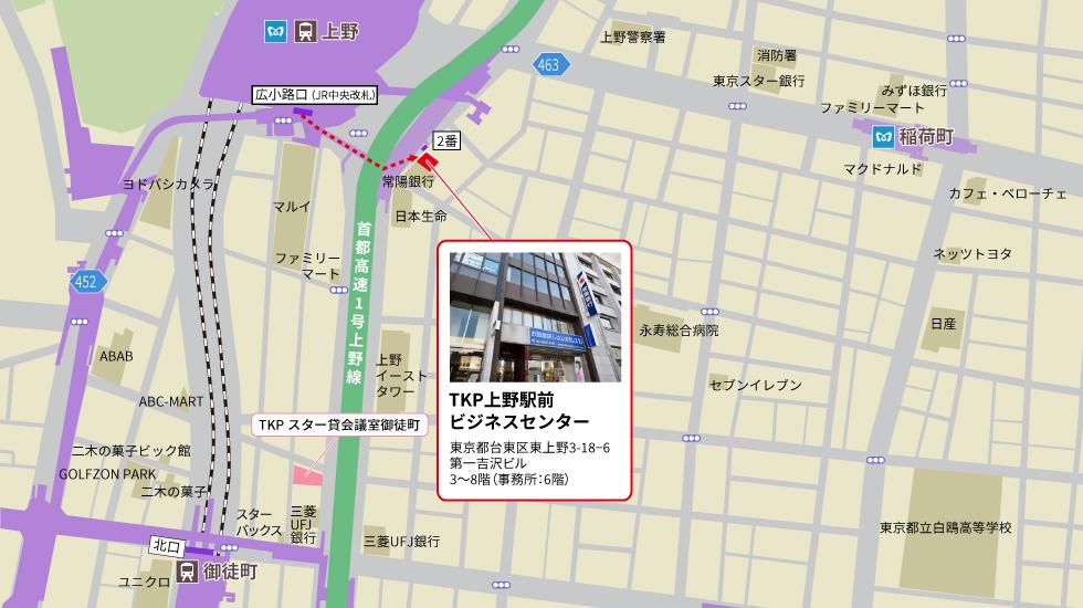 TKP上野駅前ビジネスセンターアクセスマップ