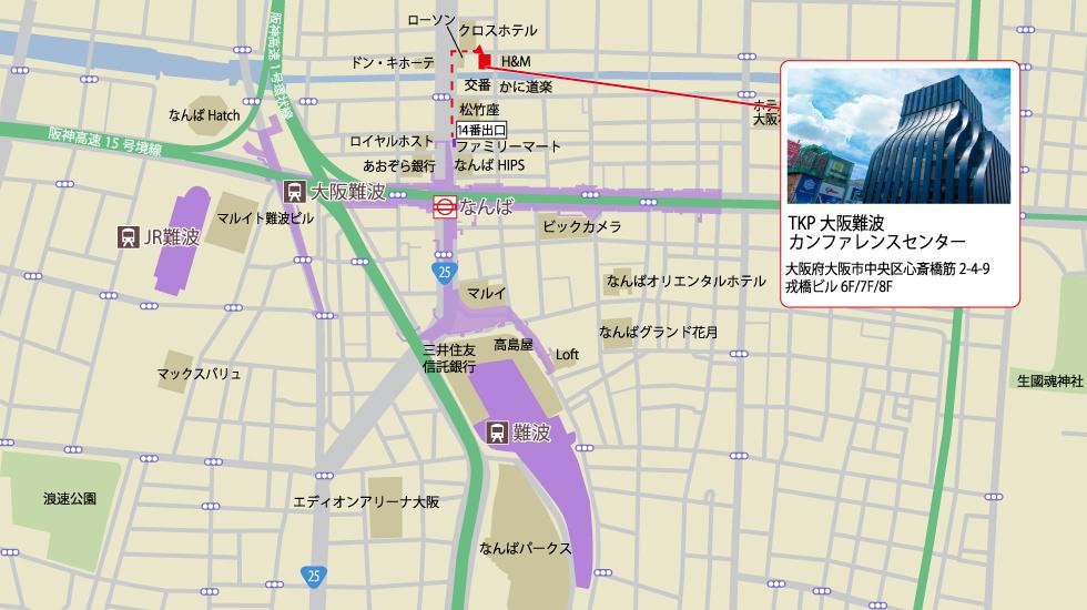 TKP大阪難波カンファレンスセンターアクセスマップ