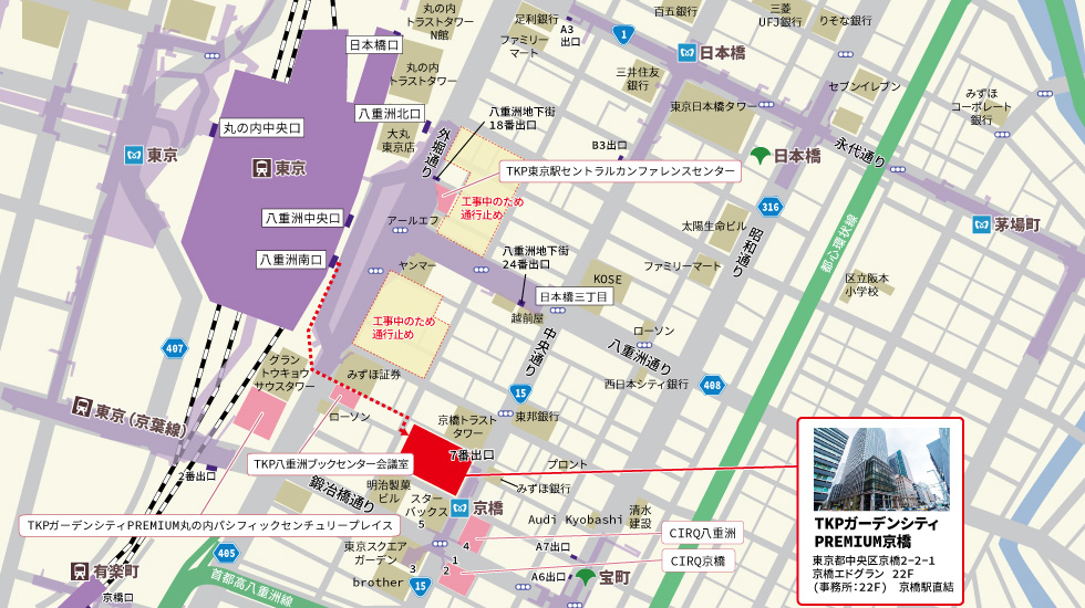TKPガーデンシティPREMIUM京橋アクセスマップ