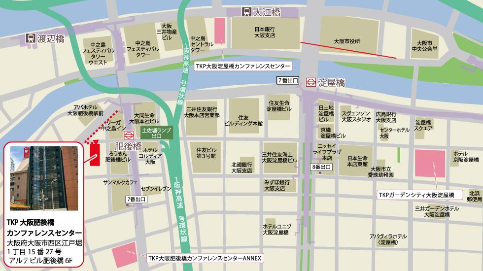 TKP大阪肥後橋カンファレンスセンターアクセスマップ