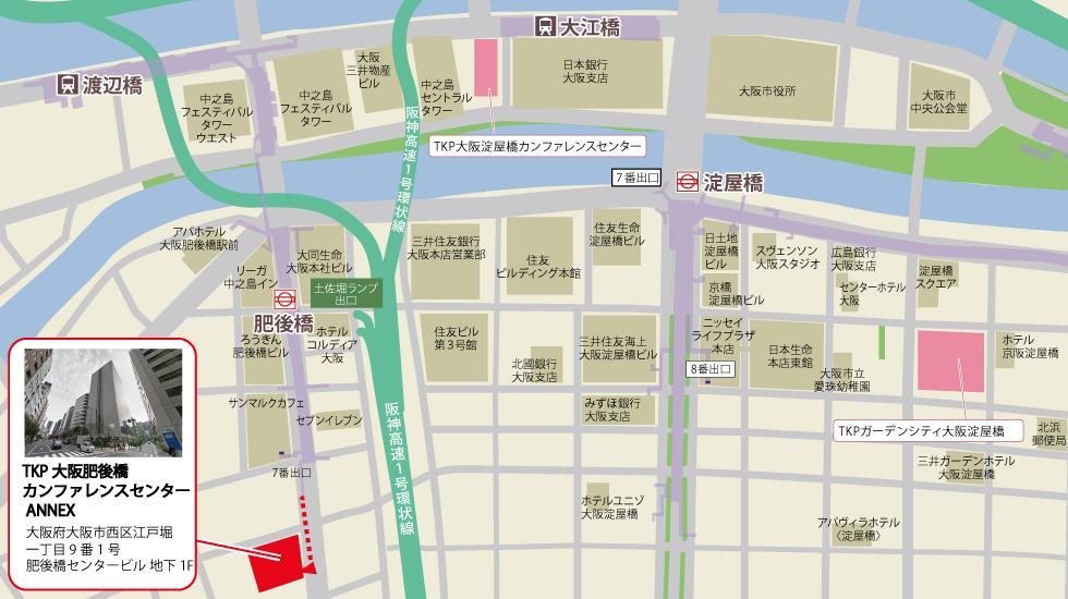 TKP大阪肥後橋カンファレンスセンターANNEXアクセスマップ