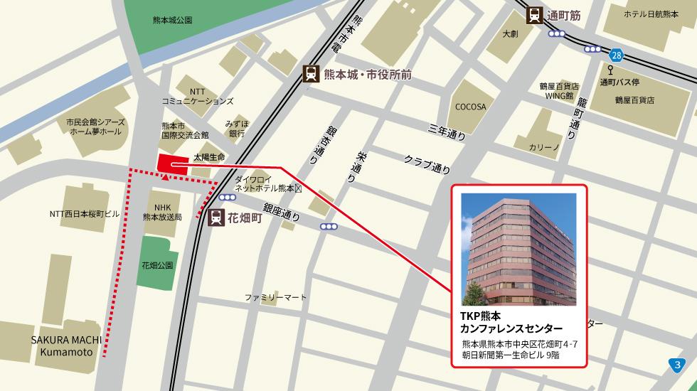 TKP熊本カンファレンスセンターアクセスマップ